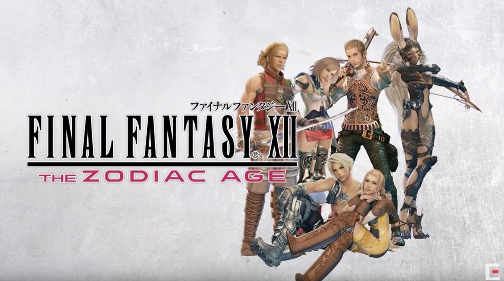 Final Fantasy XII: The Zodiac Age estará disponível para PC em Fevereiro